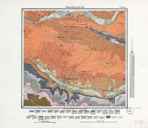 [5530] Hildburghausen (russ) Thematische Karten - Physische Karten