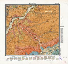 [5235] Orlamünde (russ) Thematische Karten - Physische Karten