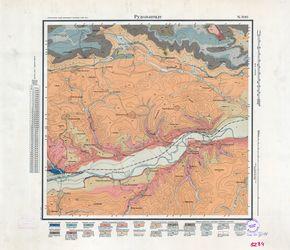 [5234] Rudolstadt (russ) Thematische Karten - Physische Karten