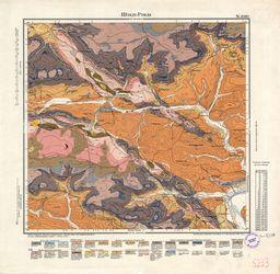 [5233] Remda (russ) Thematische Karten - Physische Karten