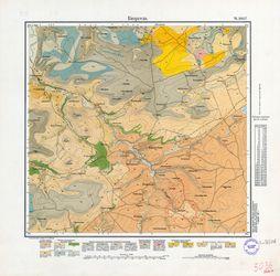[5036] Bürgel (russ) Thematische Karten - Physische Karten