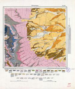 [4828] Langula (russ) Thematische Karten - Physische Karten