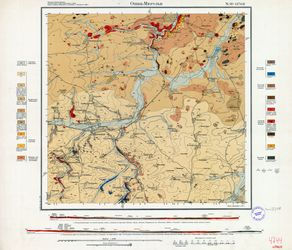 [4744] Oschatz-Muegeln (russ) Thematische Karten - Physische Karten