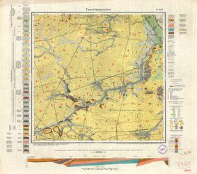 [3935] 2167 Gr. Ottersleben Thematische Karten - Physische Karten