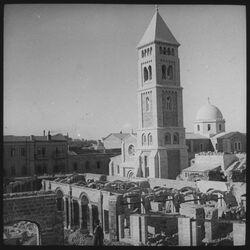 Glasplattendia Church of the Redeemer [Jerusalem, Erlöserkirche]