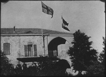 Glasplattendia Unser Haus in Jerusalem (Gartenseite) (Deutsches Palästina-Institut) [Palästinainstitut]