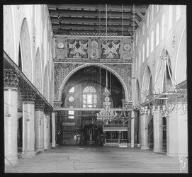 Glasplattendia Inneres der Aksa [Jerusalem]