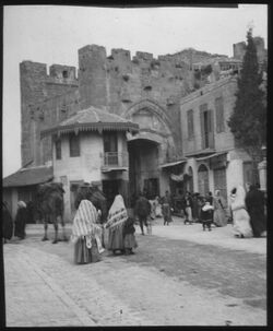 Glasplattendia Jaffator in Jerusalem v. innen [Jerusalem]
