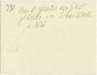 GDIs00979; Fotografie; aus d. Fenster des Gast. Zimmers in Sinaikloster [Gebel musa, Katahrinenkloster] n. NW, aus Nachlass von rund 880 Fotografien von Valentin Schwöbel