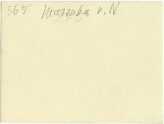 GDIs00764; Fotografie; marsaba v. N [mar saba], aus Nachlass von rund 880 Fotografien von Valentin Schwöbel