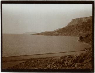 Fotografie Blick bei w. [wadi] sejal n. S. g. [gebel, dschebel, djebe.] usdum [gebel usdum]