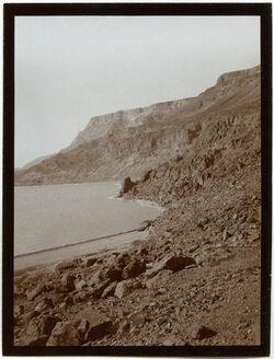 Fotografie Blick v. w. [wadi] sejal n. S. [wadi es-sejal]