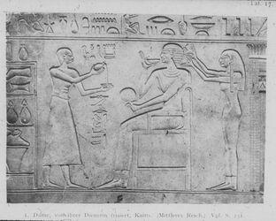 Glasplattendia Kairo, Nat.Mus., Dame des Mittleren Reiches