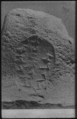 L XV 1; Glasplattendia; Ramat rahel [Ramat rachel], Jehud-Stempel