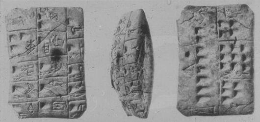 Glasplattendia Berlin, Staatl. Mus., Archaische Schrifttafel der Urukzeit m. bildähnlichen Schriftzeichen