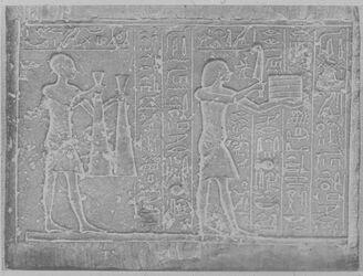 Glasplattendia Memphis, Relief mit Totenpferdarstellung