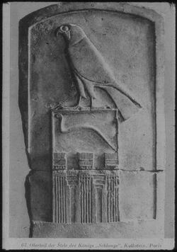"""Glasplattendia Paris, Louvre, Oberteil d. Stele d. Königs """"Schlange"""""""