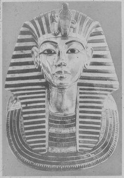 Glasplattendia Kairo, Nat. Mus., Maske aus dem Sarg Tutenchamuns
