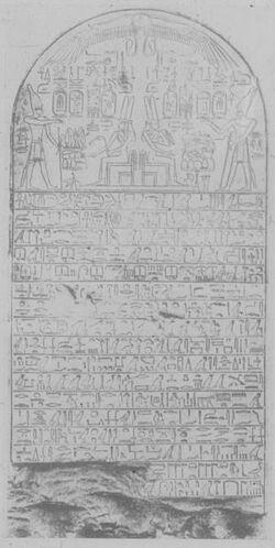 Glasplattendia Kairo, Nat. Mus., Denkstein des Ahmose