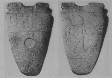 Glasplattendia Kairo, Nat. Mus., Schminkplatte des Königs Narmer