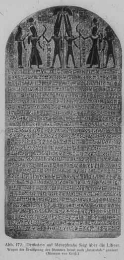 "Glasplattendia Kairo, Mus., Die """"Israelstele"""" Menephtans"""