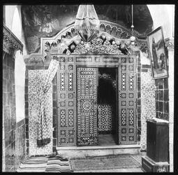Glasplattendia Hannaskirche, Gefängnis Christi Eder [Jerusalem]