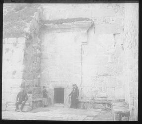 Glasplattendia Eingang z. Geburtskirche, Bethl. [Bethlehem]