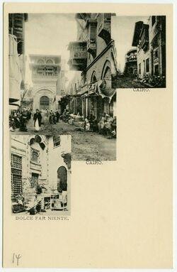 Postkarte Cairo. Dolce far niente.
