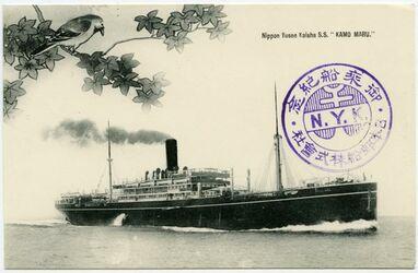 """Postkarte Nippon Yusen Kalsha S. S. """"Kamo Maru."""""""