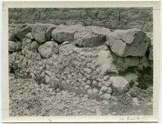 Fotografie Mauern v. birket el hamra [durchgestrichen], Nordende v. Osten