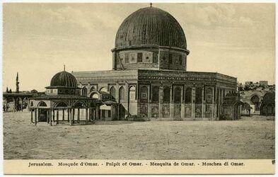 Postkarte Jerusalem, Mosqué d