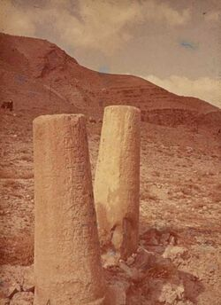 Dia Meilensteine zwischen Kerak-Amman (Arnontal)