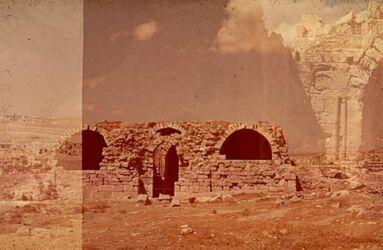 Dia Amman Chala