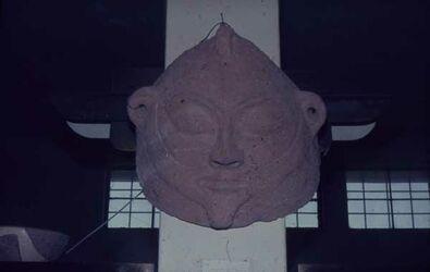 Dia Museum Amman Deckel ein. Antrhop. Sark.