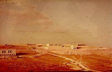 Dia [Amman] Th.-Schneller-Schule