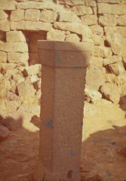 Dia Umm ed-Dschemal Nabat. Inschrift