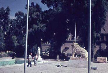 Dia Damaskus Museum