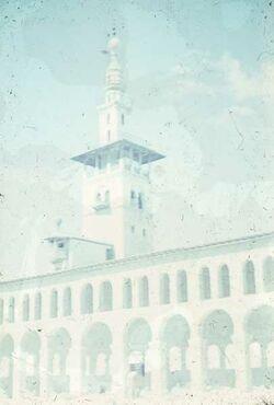 Dia Damaskus Omaj.-Moschee