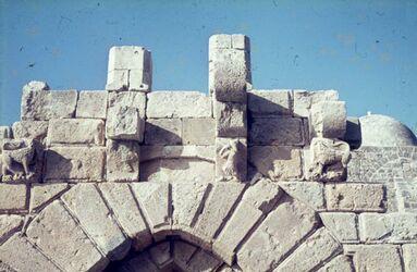 Dia Sidon, Schloß am Meer Eingangs-Tor