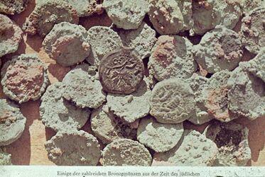 Dia [Masada, es-sebbe] Bronze-Münzen aus Z. d. jüd. Aufstandes