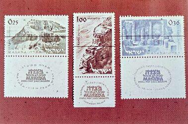 GDId01680; Dia; [es-sebbe] Masada-Briefmarken, weiß-schwarzer Plastik-Diarahmen, Bestand von hölzernen Diakisten mit insgesamt rund 1.000 Kleinbilddias