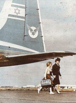 Dia [aus dem Buch: Sven Gillsäter u. a., Helgas Reise ins Heilige Land, 1965] Gelandet