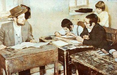 Dia [aus dem Buch: Sven Gillsäter u. a., Helgas Reise ins Heilige Land, 1965] Judenschule