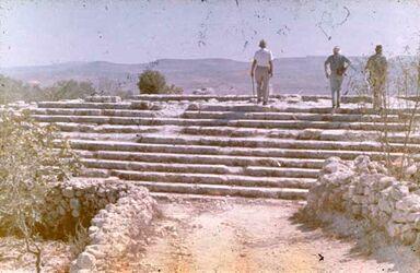 Dia Samaria [sebastie] Trepe z. Tempel d. A […?]