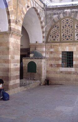 Dia Innenhof des Haram el-Khalil [Hebron, Israel-Exkursion]