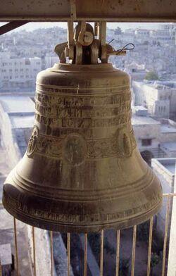 Dia Glocke der Geburtskirche [Bethlehem, Israel-Exkursion]