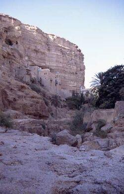 Dia Georgskloster [Wadi Kelt Israel-Exkursion]