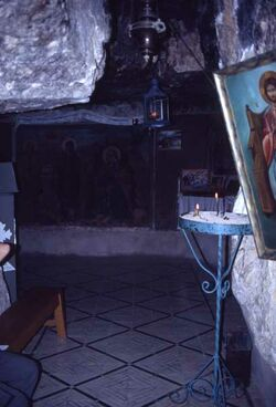 Dia Eliashöle [sic] im Kloster [Georgskloster, Wadi Kelt, Israel-Exkursion]