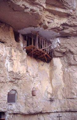 Dia Zugang zur Einsiedlerhöle [sic] im Geogeskloster [Georgskloster, Wadi Kelt, Israel-Exkursion]