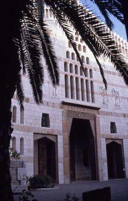 Dia Nazaret, Verkündigungskirche [Nazareth, Israel-Exkursion]